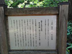 heisenji,sannomiya1.jpg