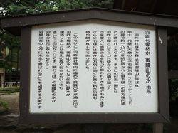 goryouzanmizu2.jpg