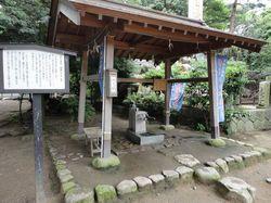 goryouzanmizu3.jpg