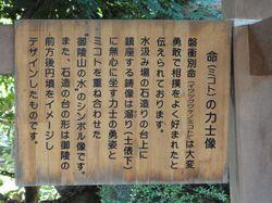 goryouzanmizu4.jpg