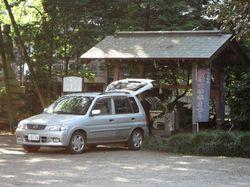 goryouzanmizu6.jpg
