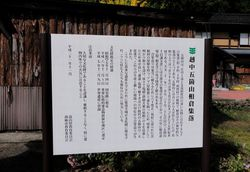 ainokura11.jpg