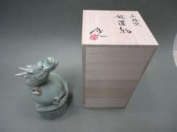 honyaki.eto8.jpg