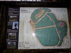 yosizaki18.jpg