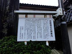 yosizaki2.jpg