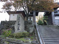 yosizaki3.jpg