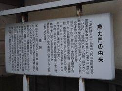 yosizaki4.jpg