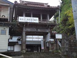 yosizaki9.jpg