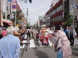 isurugehikiyama4.jpg