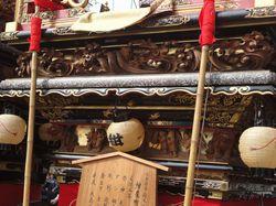 isurugehikiyama6.jpg