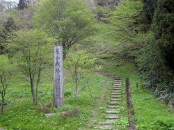 sekidousan4.jpg