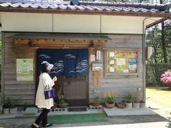 soba,yamagara1.jpg