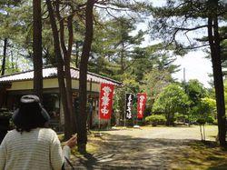 soba,yamagara2.jpg