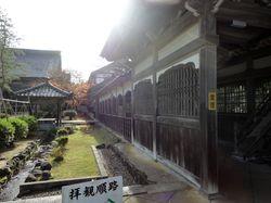 monzensoujiji5.jpg