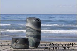 之乎路窯(しおじがま) 海流 漁火